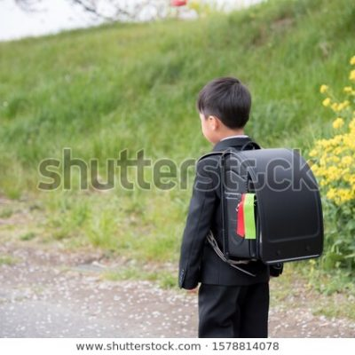 아이 학생 책가방 등교 입학