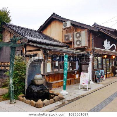 일본 돗토리현 요괴 가게 상점