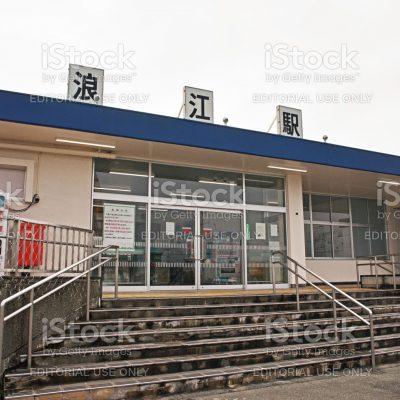 학교 매점 일본 폐교 학생