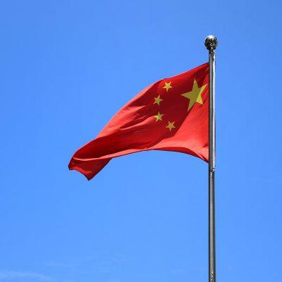중국 깃발 국기 오성홍기 빨간색 별