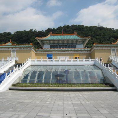 건물 박물관 건축물 공공시설 계단
