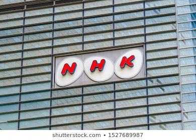 NHK, 로고, 일본