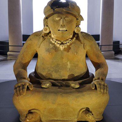 중남미 고대