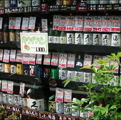 술, 주류, 일본 술, 술병, 맥주, 소주, 사케