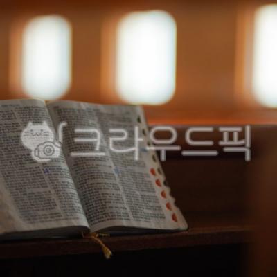 가톨릭교, 성경, 종교, 부활절