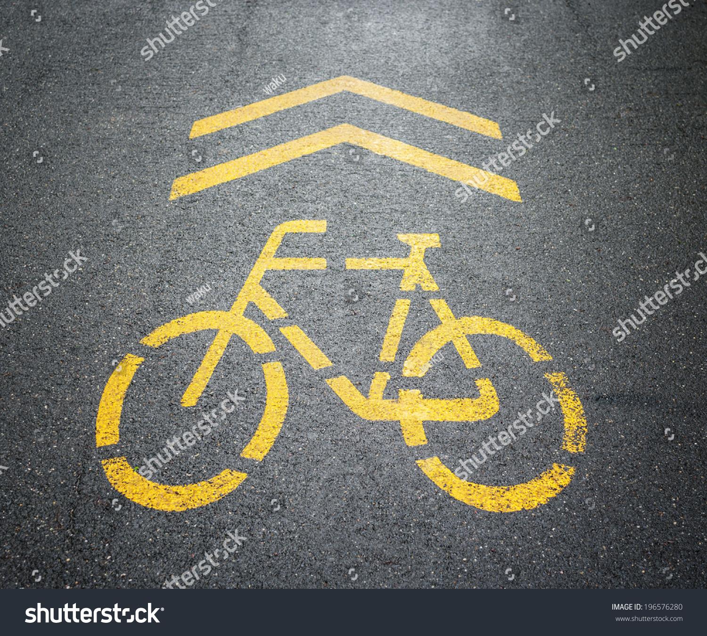 자전거, 자전거 도로