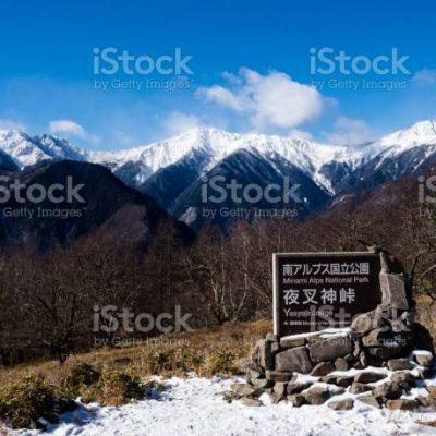 일본, 일본알프스, 남알프스, 산, 산맥, 최윤식