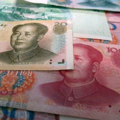 대출 위안 대학생 중국 지폐