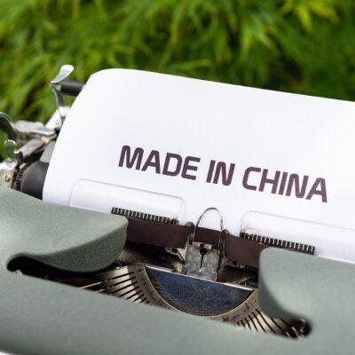 중국경제발전, 산업발전, 중국제품