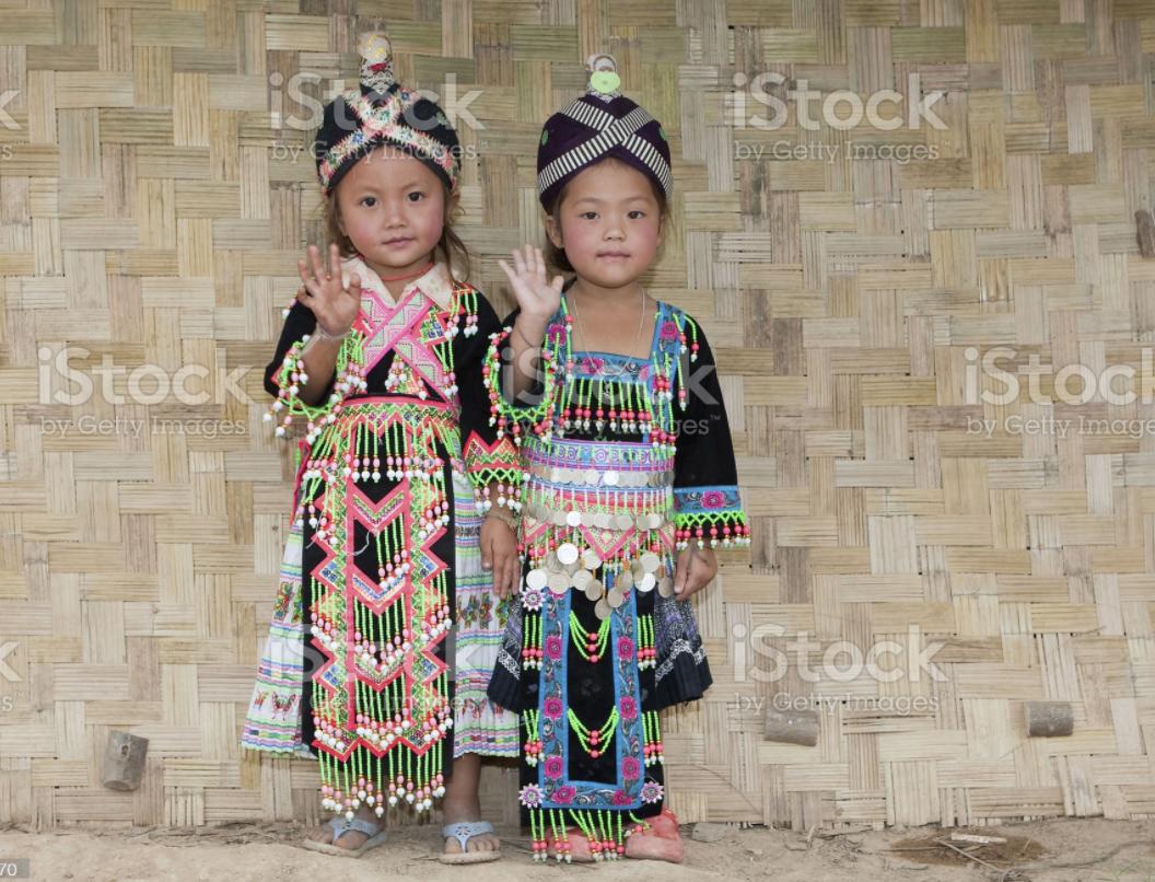소수민족, 묘족, 먀오족