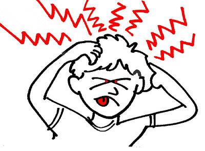아바나증후군 두통 병