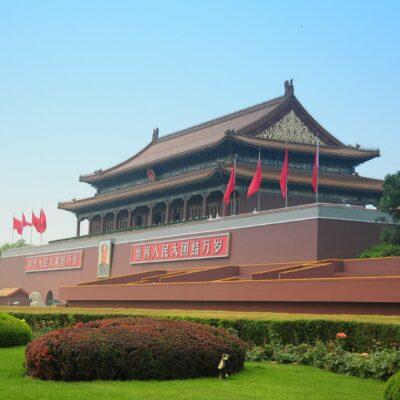 중국 창당일 기념행사