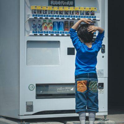 자판기, 아이, 식품자동판매기, 음료, 공원