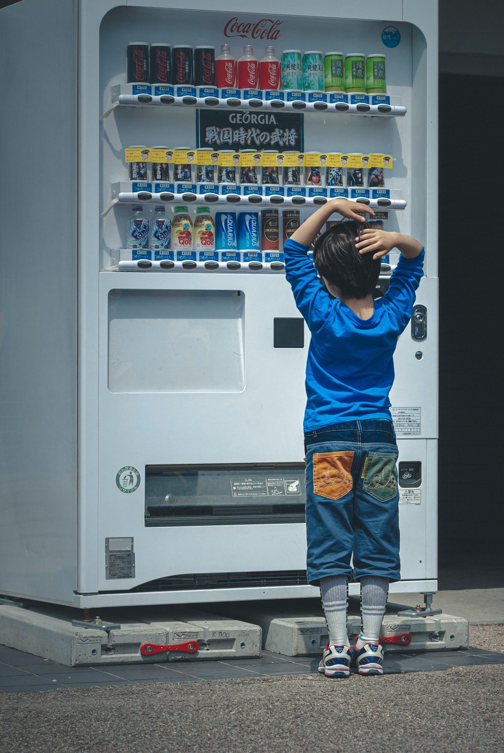 자판기, 길거리, 식품자동판매기, 아이