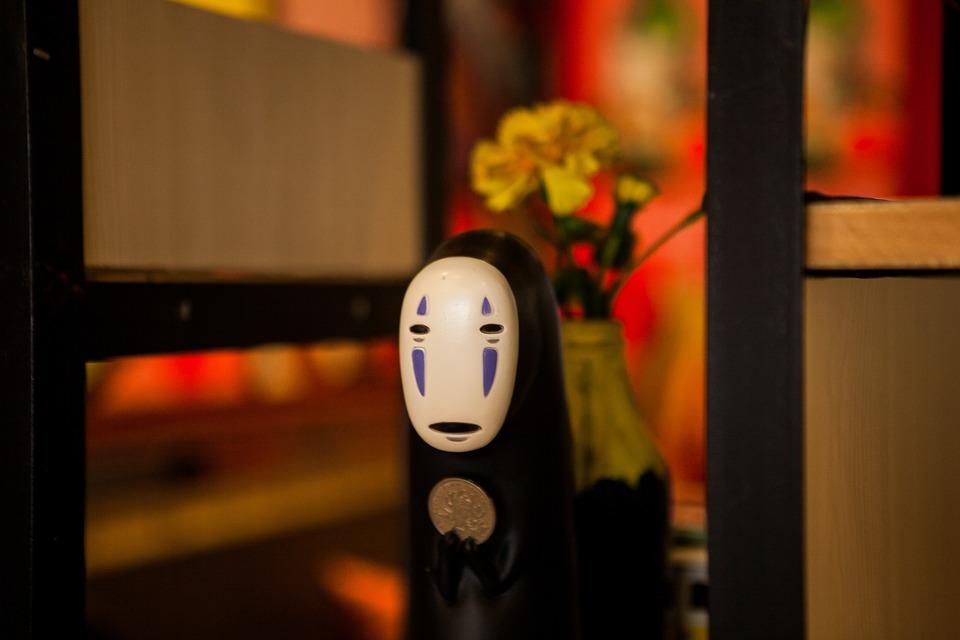 일본 지브리 센과치히로의행방불명 만화 애니 최윤식