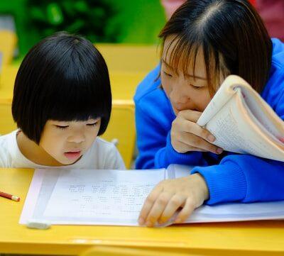 독서, 숙제, 선생님